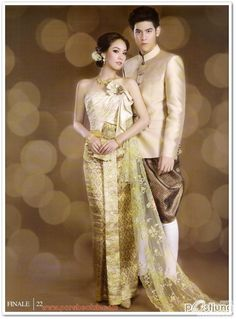 magic's съдържание - Page 28 - Eastern Spirit Thai Wedding Dress, Khmer Wedding, Wedding Dress Styles, Wedding Party Dresses, Cambodian Wedding, Thai Traditional Dress, Traditional Fashion, Traditional Outfits, Thailand Fashion