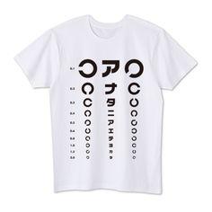 あなたに会えてよかった | デザインTシャツ通販 T-SHIRTS TRINITY(Tシャツトリニティ)