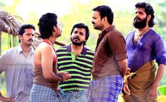 Valleem Thetti Pulleem Thetti Movie Trailer HD |Kunchacko Boban  Shyamili