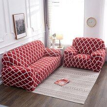 Phenomenal Stretch Sofa Covers Elastic Seat Cover For Living Room Anti Customarchery Wood Chair Design Ideas Customarcherynet