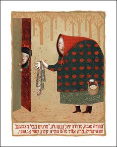 A Wolf, a Princess and Seven Dwarves by Wilhelm and Jacob Grimm.Translated from German by Hana Livnat, edited by Michal Paz Klapp and Designed by Orit Rubinstein. Illustrator Ofra Amit. Kinneret Publishing House, 2011.