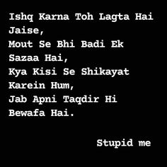 Ego Quotes, Diary Quotes, True Quotes, Qoutes, Remember Quotes, Love Quotes Poetry, Attitude Quotes For Girls, Snap Quotes, Gulzar Quotes