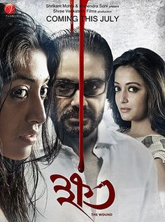 Khawto Bengali Movie Online - Prosenjit Chatterjee, Paoli Dam and Raima Sen. Directed by Kamaleshwar Mukherjee. Music by Anupam Roy. 2016 [A]