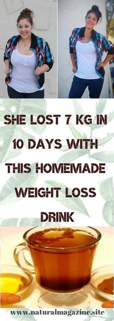 Eggplant water to lose weight