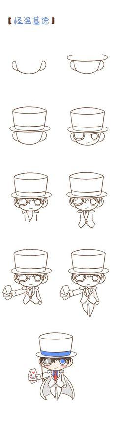 How to draw chibi Kaito kid