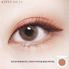 민주(agumon_n)님의 스타일 | 최애템으로 해본 핑크코랄메이크업❤️💕 - - #아리따움 모노아이즈 마젠타 #이니스프리 마이섀도우 쌉쌀한 자몽 Korean Makeup Tips, Asian Makeup, Korean Beauty, Coral Makeup, Beauty Makeup, Hair Makeup, Ulzzang Makeup, Maquillage Halloween, Makeup Swatches