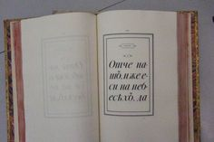 typotechnica on Sunday    Manuale Tipografico d'el Cavaliere Giambattista Bodoni, Volume 1,2, Parma, 1918 in Universitätsbibliothek Johann Christian Senckenberg