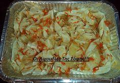 Νηστίσιμη πορτοκαλόπιτα !!! Ένα γλυκάκι μούρλια!!! ~ ΜΑΓΕΙΡΙΚΗ ΚΑΙ ΣΥΝΤΑΓΕΣ Vegan Sweets, Cabbage, Cookies, Meat, Vegetables, Cake, Desserts, Blog, Recipes