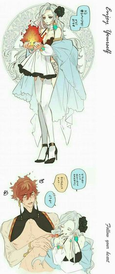 Read from the story Phù Thủy Và Shota by (ROSA) with reads. Manga Couples, Cute Anime Couples, Character Concept, Character Art, Manga Anime, Anime Witch, Anime Lindo, Mystique, Witch Art