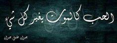 جبرانيات. جبران خليل جبران أدب اقوال اقتباس بالعربي حقيقة حب الحب