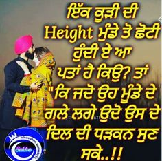 parleen Quotes Thoughts, Deep Thoughts, Quotations, Qoutes, Punjabi Jokes, Punjabi Love Quotes, Flower Phone Wallpaper, Love Facts, Girl Attitude