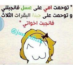 Lol...@yasmeenmoussa @halamoussa  @hanarashid @habooshmoussa