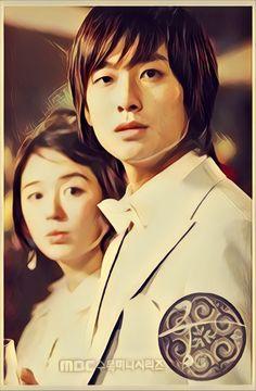PRINCESS HOUR I remember this series. Korean Drama Stars, Korean Drama Movies, Korean Star, Asian Actors, Korean Actresses, Actors & Actresses, Blue And White Jeans, Princess Hours, Lee Shin