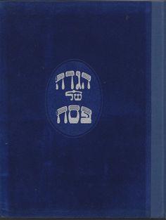 Vintage Passover Haggadah Hebrew Publishing by ShopHereVintage