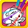 Nook Apps, Effective Learning, Cute Fairy, Princess Coloring, Fairy Princesses, Colorful Drawings, Your Child, Fairies, Literacy