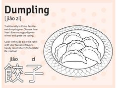 Learn the Mandarin word for dumplings in this fun activity sheet. Want more fun ways to learn beginner Mandarin and Chinese culture? Our preschool apps are full of lovable characters, interactive play and delightful surprises. Find us on the App Store for more Miaomiao apps!