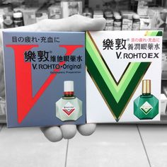 by 樂敦製薬株式会社(JP) Medicine Packaging, Logos, Logo, Legos