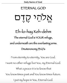 Today's daily Name of God devotional: Eternal God