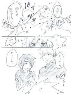 Kakashi story 1