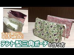 Facial Tissue, Pouches, Youtube, Cosmetic Bag