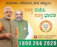 BJP Membership
