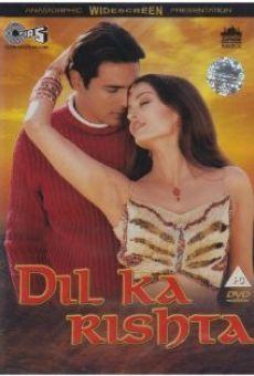 Dil Ka Rishta Peliculas Online Free Movies Online Full Movies Movies