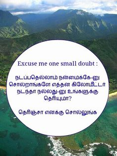 SMS: Excuse me one small doubt