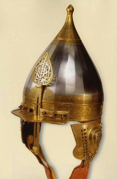 'Miğfer' (helmet).  Ottoman, 16th/17th century.