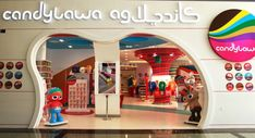 Described as one of the largest candy stores in the world, Candylawa, opened recently in the Panorama mall Riyadh, Saudi Arabia. Pronounced candylover, this veritable jawbreaker of an undertaking was three years in the making and is a testament to the creativity and determination of the design team at Redesign Group, New Zealand.