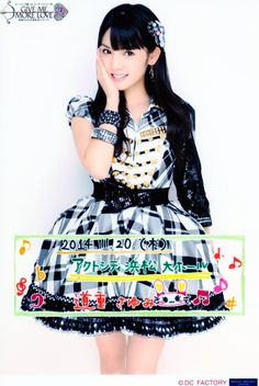 Galerie Morning Musume.'14 Concert Aki GIVE ME MORE LOVE ~Michishige Sayumi Sotsugyou Kinen Special~ - H!Picbord Fan.
