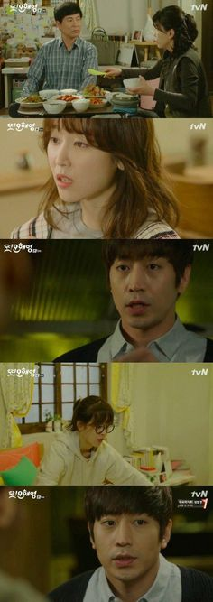 Marriage not dating kdramatized