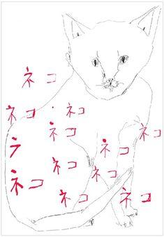 塩川いづみ - Google 検索