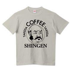 武田信玄コーヒー Black Design | デザインTシャツ通販 T-SHIRTS TRINITY(Tシャツトリニティ)