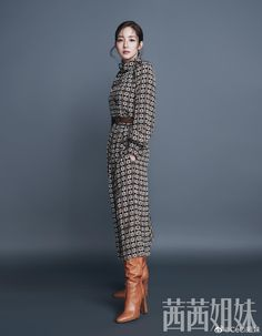 Look Magazine, Park Min Young, Classic Actresses, Young Black, Young Fashion, Black Midi Dress, Korean Women, Aesthetic Fashion, Korean Beauty