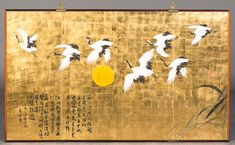 gold leaf japanese wall panel with cranes - Cerca con Google