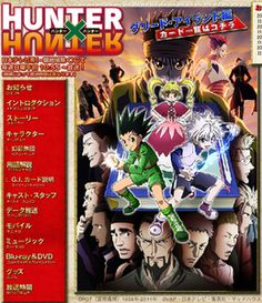 "Ed in the anime broadcasting decision chimeraant ""HUNTER × HUNTER"""