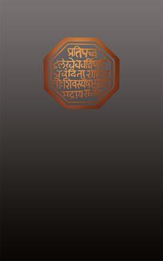 Shivaji Maharaj Rajmudra wallpaper in HD 1280*800