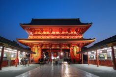 Orient Adventure - Vacation Packages by Friendly Planet Travel Kyushu, Okinawa, Ef Tours, Robot Restaurant, Tokyo Station, Tokyo Tower, Small Group Tours, Travel Brochure, Gardens By The Bay