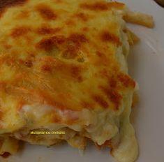 ΜΑΓΕΙΡΙΚΗ ΚΑΙ ΣΥΝΤΑΓΕΣ: Παστίτσιο τέλειο!!! Cookbook Recipes, Cooking Recipes, Lasagna, Macaroni And Cheese, Pizza, Ethnic Recipes, Food, Essen, Lasagne