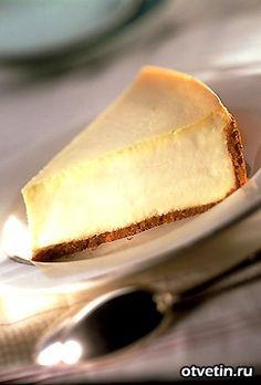 Умопомрачительно вкусный пирог