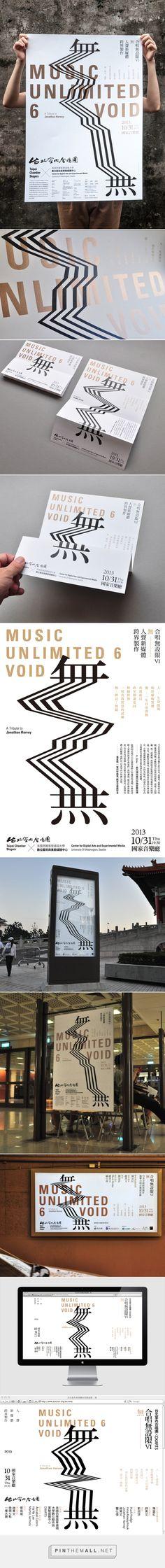 台北室內合唱團合唱無設限-無   Onion Design Associates