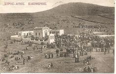 "Greece Syros Agios Eleftherios, RARE !!!!!! | eBay ""Greece Original old postcard was used in 1913 but I think the card is before 1906."""
