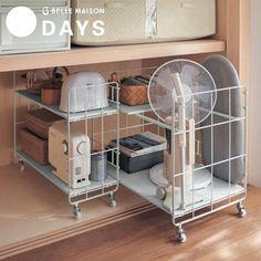 大容量で魅力的な「押入れ収納」ですが、奥行きがありすぎてうまく収納出来ない!とお悩みの多い場所でもありますよね。今回は、押入れ収納をはじめとした、様々な収納のアイデアを一気にご紹介いたします! Closet Storage, Bed Storage, Closet Organization, Storage Spaces, Room Interior, Interior Design, Minimalist Closet, Kitchen Cabinet Drawers, Closet Layout