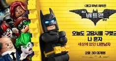'Lego Batman' Starts With $12M In 60 Markets, Well Ahead Of 'The Lego Movie' – Int'l Box Office