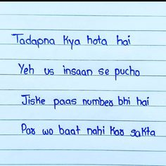 Emotional Quotes Love, Love Pain Quotes, Words Hurt Quotes, Good Thoughts Quotes, Good Life Quotes, Bewafa Quotes, Best Lyrics Quotes, Snap Quotes, Lesson Quotes