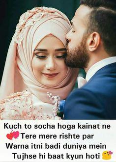 Sayad hamara aise milna kismat me tha Muslim Couple Photography, Wedding Photography Poses, Cute Muslim Couples, Cute Couples, Islamic Wedding Quotes, Islamic Quotes, Hairstyle Trends, Hijabi Wedding, Muslim Women Fashion