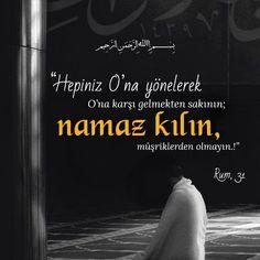 Islam Muslim, Allah Islam, Quran Quotes, Islamic Quotes, Beautiful Words, Sentences, Quotations, Verses, Medical