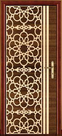 NAJIB INTERIOR  sc 1 st  Pinterest & Pair of Minbar Doors | Art history Metropolitan museum and Timeline
