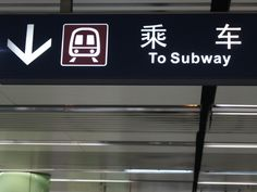 Beijings public transport system gets an app for paying fares  but Apple isnt invited
