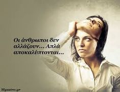 they just reveal themeselves Wisdom Quotes, Qoutes, Life Quotes, Big Words, Great Words, People Dont Change, Greek Quotes, Thoughts, Sayings